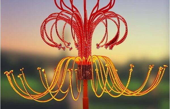 Vuurwerklamp KC14